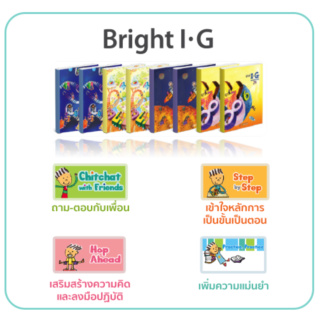 bright-ig-book