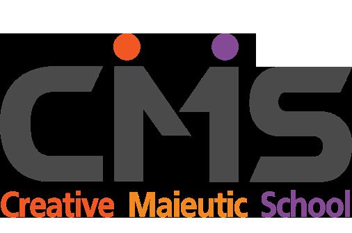 CMS (Creative Maieutic School) : สถาบันส่งเสริมอัจฉริยภาพทางคณิตศาสตร์