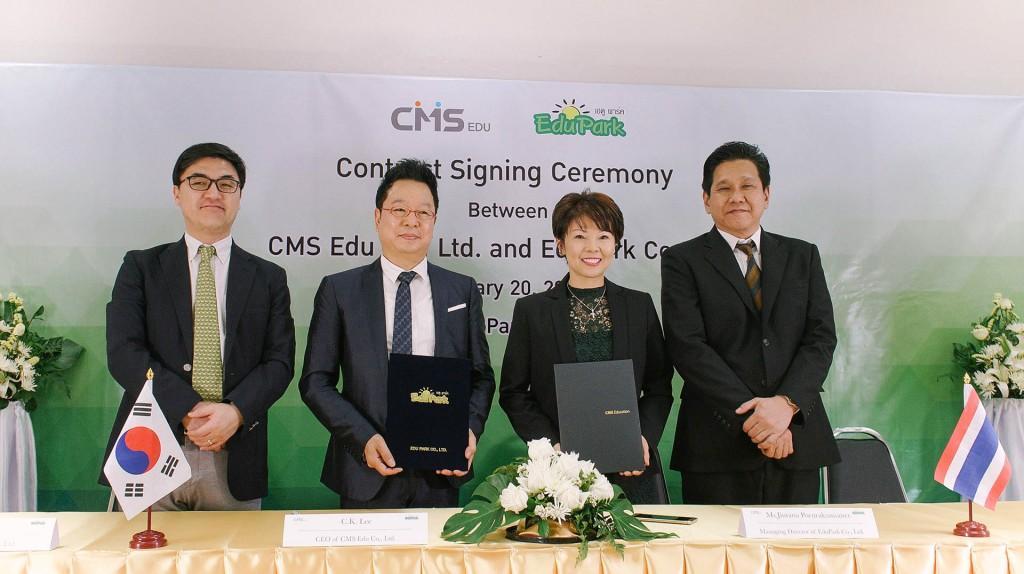 KingClass Academy ผนึกกำลัง CMS Edu Korea
