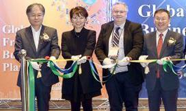 ผู้บริหาร KingClass Academy ร่วมงาน Global Franchise Business Plaza 2017 ประเทศเกาหลีใต้