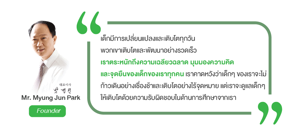 Founder_Quote-01