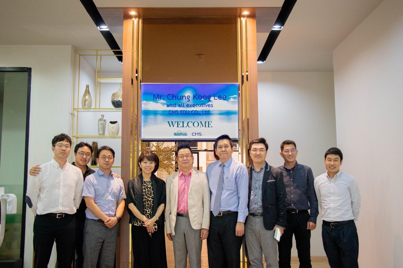 ประชุมแลกเปลี่ยนความคิดเห็นในการทำงานร่วมกันระหว่าง CMS Edu Co., Ltd. ประเทศเกาหลีใต้ และบริษัท เอดู พาร์ค (KingClass Academy สำนักงานใหญ่)
