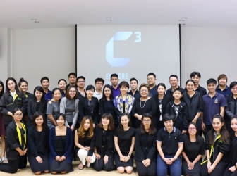 KingClass Academy พานักเรียนก้าวสู่ความเป็นผู้นำด้าน ICT (Information Communication Technology)