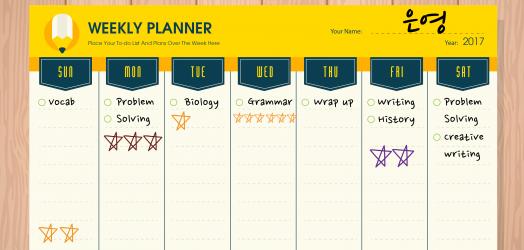 สมุดบันทึกตารางเวลา (Learning Planner) ผู้ช่วยในการทบทวนบทเรียนอันทรงพลัง