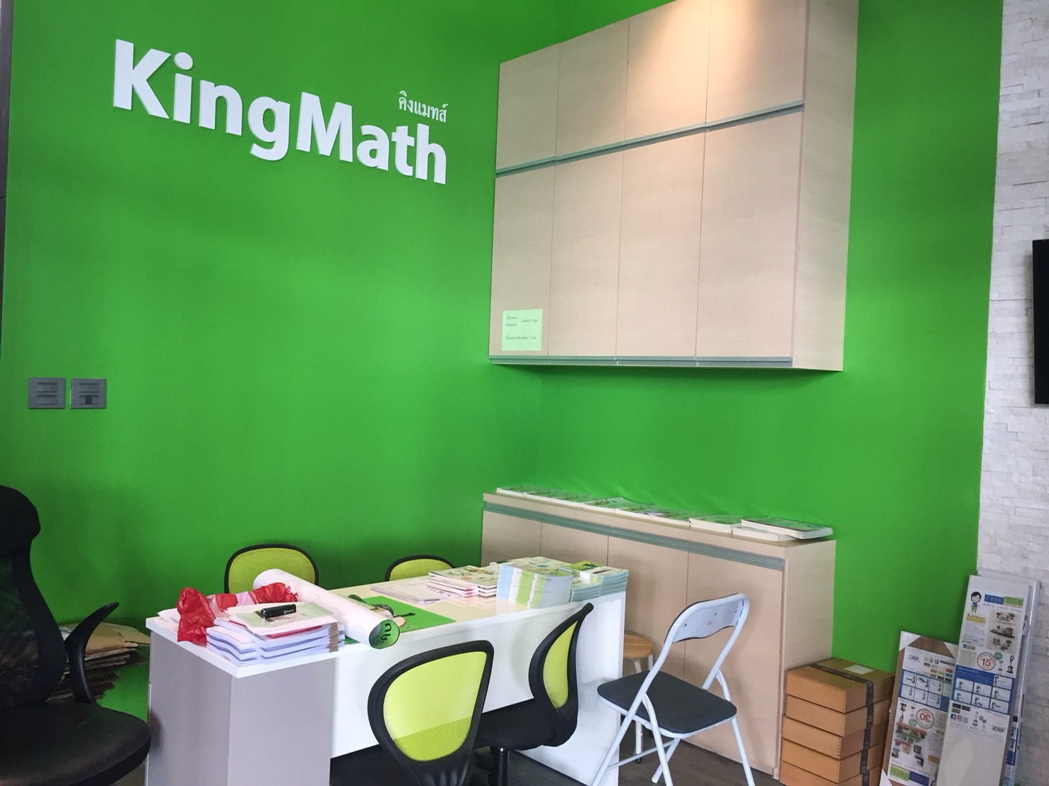 KingClass Academy สาขาโรบินสันสมุทรปราการ  เปิดสถาบันอย่างเป็นทางการ