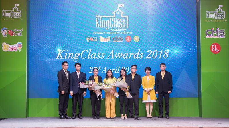 KCA2018_c1