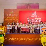 โครงการ KingClass Korea Super Camp 2018 รอบระดับประเทศ