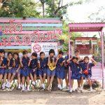 """บริษัท เอดู พาร์ค จำกัด ผนึกกำลังกับสถาบัน KingClass Academy อำเภอเมือง จังหวัดสกลนคร ตัวแทน School Partner  ร่วมลงพื้นที่เพื่อยกระดับผลสัมฤทธิ์ทางการศึกษาของนักเรียนไทยให้มีศักยภาพเทียบเท่าสากล  ภายใต้ """"โครงการสานอนาคตการศึกษาไทย CONNEXT ED"""""""