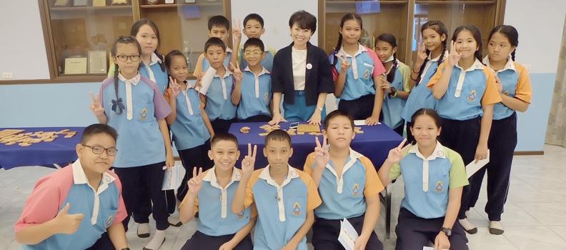 ทูตสะเต็ม เอดู พาร์ค จัดกิจกรรม PlayFACTO โรงเรียนสายน้ำทิพย์