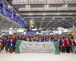 คณะผู้บริหาร ผู้ปกครอง และนักเรียนที่ชนะเลิศการสอบแข่งขันจากโครงการ KingClass Korea Super Camp 2018 ทัศนศึกษาและดูงานการศึกษา ณ ประเทศเกาหลีใต้