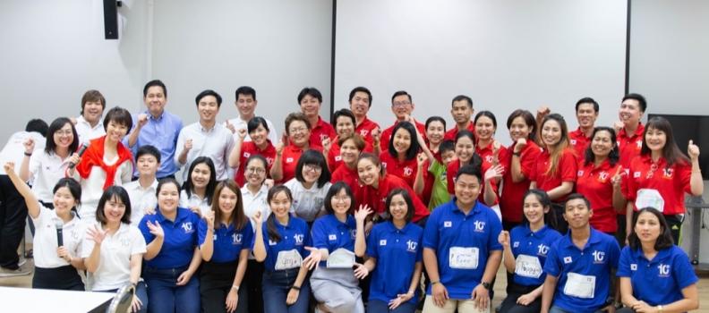 KingClass Academy เตรียมความพร้อมการศึกษาในศตวรรษที่ 21