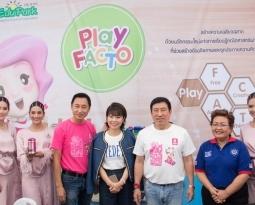 บริษัท เอดู พาร์ค จำกัด ร่วมจัดงานกิจกรรมวันเด็กแห่งชาติ ประจำปี 2562  ณ ธนาคารออมสิน (สํานักงานใหญ่)