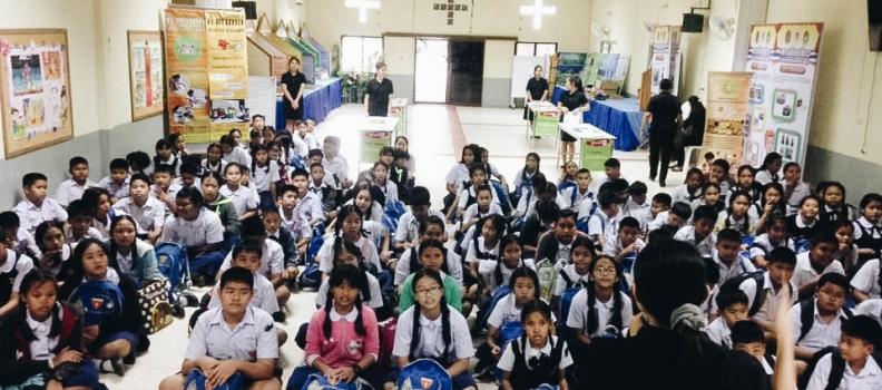 KingClass Academy เมืองพลจัดกิจกรรมสร้างความสุขด้วยวิชาคณิตศาสตร์
