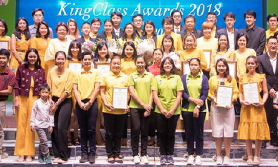 KingClass Awards 2018