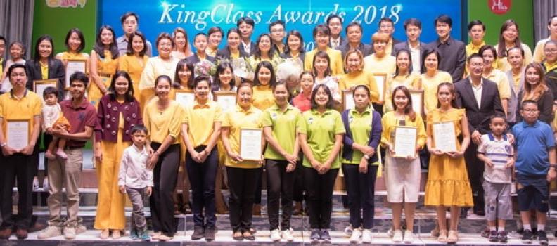 KingClass Awards 2018